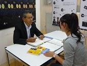 就職相談 東京デザイン専門学校 夜間 社会人スクール